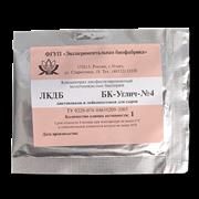 Мезофильная закваска БК-УГЛИЧ-№4 0,1ЕА (универсальная мезофильная для всех видов сыра и творога), на 5-30 литров