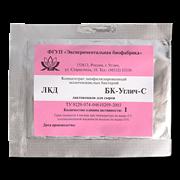 Закваска БК-УГЛИЧ-С 0,1ЕА (мезофильная для мягких, полутвердых, рассольных сыров и сыров с плесенью), на 5-30 литров