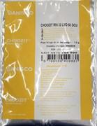 Закваска Даниско CHOOZIT RM 32 LYO 50 DCU для твердых и полутвердых сыров, на 650 - 1300 литров