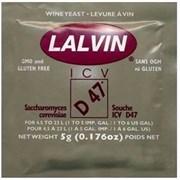 Дрожжи винные Lalvin ICV/D47, 5 грамм