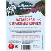 Набор трав и специй «Лаборатория Самогона — Алтайская с красным корнем»