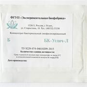 Вспомогательная закваска для сыра БК-Углич-Л 0.1EA (для улучшения вкуса, аромата и рисунка сыров)