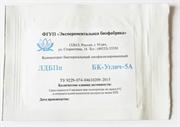 Закваска БК-УГЛИЧ-5А 0,1ЕА (универсальная мезофильная для мягких и полутвердых сыров), на 5-30 литров