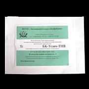 Закваска БК-УГЛИЧ-ТНВ, 1 EA (термофильная для твердых и полутвёрдых сыров, ряженки и кисломолочных продуктов), на 50-150 литров