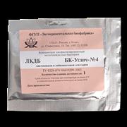 Мезофильная закваска БК-УГЛИЧ-№4 1ЕА (универсальная мезофильная для всех видов сыра и творога), на 40-300 литров